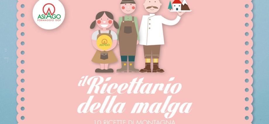 copertina IL RICETTARIO DELLA MALGA